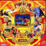 Jungle Park S1 the  Pachinko