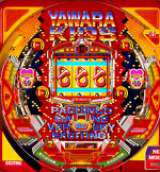 Yawara Kids 3 the  Pachinko