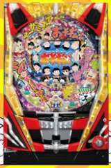 CR Osomatsu-kun [YSA] the  Pachinko