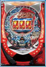 CR Road Star 2nd Run [Raitomidoru Taipu] the  Pachinko