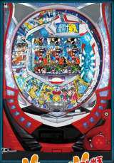 CR Saint Seiya [MTL] the Pachinko