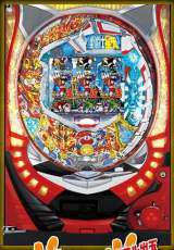 CR Saint Seiya [MTM] the  Pachinko