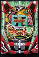 CR Yuusha ou GaoGaiGar [149 Ver.] the  Pachinko