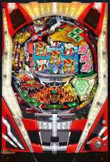 CR Yuusha ou GaoGaiGar [MWB] the  Pachinko