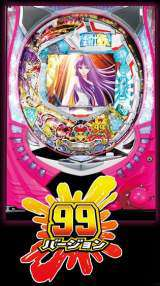 CR Saint Seiya [99 Ver.] [SAA] the  Pachinko