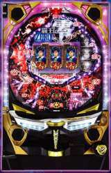Fever Haouden Zero the  Pachinko