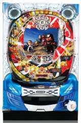 CR Kage no Gundan - Hayate Bakushin [M2-TE] the  Pachinko