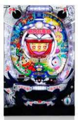 Pachinko CR Momotaro Dentetsu Hirake ! King Ubonbijon no Kan [2LV] the Pachinko