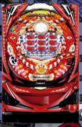 CR Fever Matsuri the King the  Pachinko