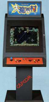 Daimakaimura [B-Board 88622B-2] the Arcade Video Game