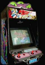 Alien Syndrome [Model 317-0033] the Arcade Video Game