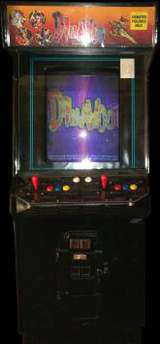 Dimahoo [Blue Board] the  Capcom CPS-II Cart.