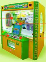 Turtle Stacker the Coin-op Redemption Game