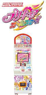 Pretty Cure All Stars the  Arcade PCB