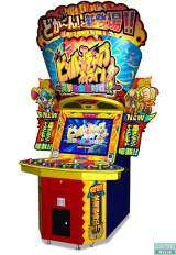 Bishi Bashi Champ Online the  Arcade Video Game
