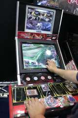 VM Japan - Maboroshi Furan Senki the Arcade Video Game