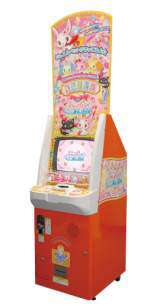 Jewelpet - The Glittering Magical Jewel Box the  Arcade Video Game PCB