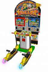 Kick Through Racers the Arcade Video Game
