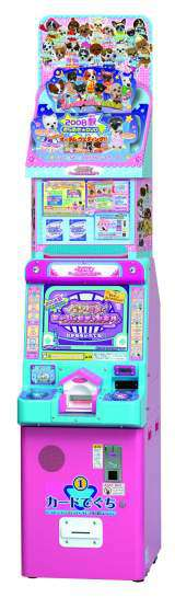 Wantame Music Channel the Arcade Video Game