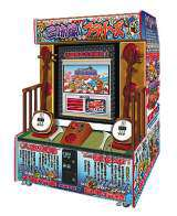 Shamisen Brothers the Arcade Video Game PCB
