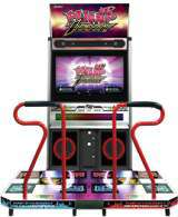 Pump It Up Infinity the  Arcade Video Game PCB