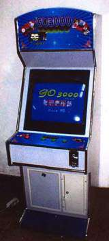 GO 3000 Plus the Arcade Video game