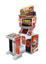We Dancing Online 2 the Arcade Video Game PCB