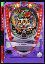 The Lord of the Rings the  Pachinko