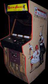 Extra Bases [Upright model] [No. 761] the  Arcade Video Game
