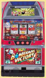 Bomberman Victory the  Pachislot