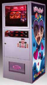 Lover Box [Model C4M] the Coin-op Vending Machine
