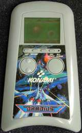 Gradius the  Handheld Electronic Game