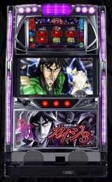 The Slot Apocalypse KAIJI 3 the  Pachislot