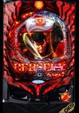 Berserk the Pachinko