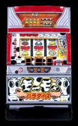 Moo Moo Paradise the  Slot Machine