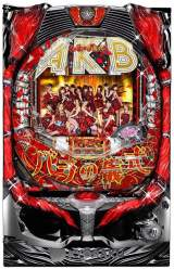 Bikkuri Pachinko AKB48 - Bara no Gishiki the Pachinko