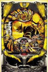 Bikkuri Pachinko Kamenrider V3 Gold Version the Pachinko