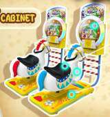 GoGo Pony the Coin-op Kiddie Ride