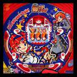 CR Kami Sama Help [DX] the Pachinko