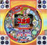 CR Kobucha Band Chikyu Bouei Taihen [Model T67FZ] the Pachinko