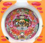 CR Kato-chan Kobucha Band [Model HC] the  Pachinko