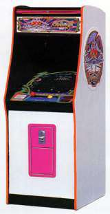 Galaga [Upright model] the Arcade Video game