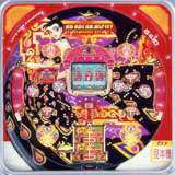 Arabian Night the  Pachinko