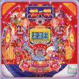 Super Fuku no Kami the  Pachinko