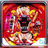 Dai Kinboshi the  Pachinko