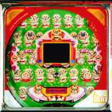 Kato Chan Family the Pachinko