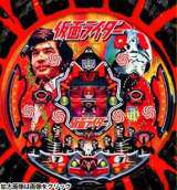 CR Pachinko Kamen Rider Hane Mono XW the  Pachinko