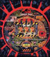 CR Jurassic Park ZZ the  Pachinko