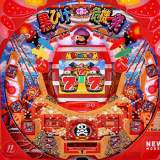 CR Kuro Hige Kiki Ippatsu Z the  Pachinko