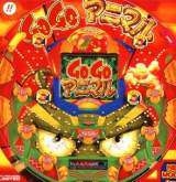 CR GoGo Animal Z1 the Pachinko